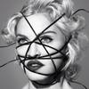 Все в ужасе  от маркетинговых приемов Мадонны