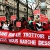 Во Франции приняли закон, запрещающий пользоваться услугами секс-работниц