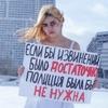 В Москве согласовали митинг против декриминализации побоев