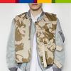 Война и мир: Студент Saint Martins о своей коллекции милитари-одежды