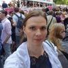 Трансгендерную россиянку потребовали отстранить  от работы на выборах