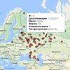 Социологи составили карту ненависти к ЛГБТ в России