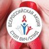 Эксперты и глава Минздрава разошлись  в оценках эпидемии ВИЧ