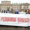 В Санкт-Петербурге прошла акция против декриминализации побоев