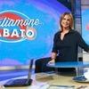 Итальянский телеканал закрыл ток-шоу после обвинений в сексизме
