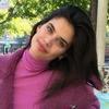 Сара Сампайо обвинила журнал Lui в публикации обнажённых снимков