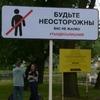 «Ночлежка» запустила акцию #Тыздесьлишний в поддержку бездомных