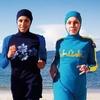 В Ницце полицейские заставили мусульманку снять буркини на пляже