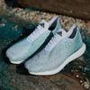 adidas показали кроссовки из переработанного океанического мусора