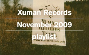 Плейлист: Xuman Records