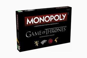 Зима уже здесь: Монополия по «Игре престолов»