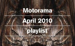 Плейлист: Motorama