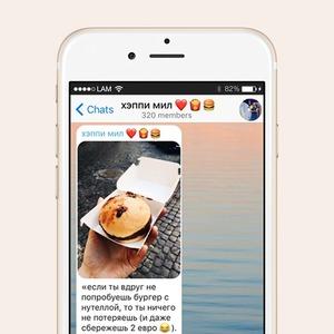 На кого подписаться в Telegram: 12 каналов о еде, вине и ресторанах