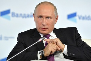 Владимир Путин обсудил с Еленой Мизулиной «свободную любовь»