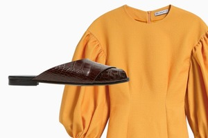 Комбо: Жёлтые вещи с остальными