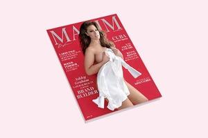 Maxim поставил на обложку плюс-сайз-модель Эшли Грэхэм