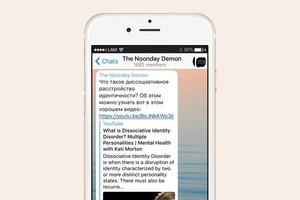 На кого подписаться: Telegram-канал о расстройствах психики