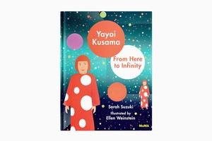 Иллюстрированная книга «Yayoi Kusama: From Here to Infinity!»