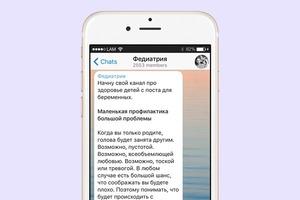 На кого подписаться: Телеграм-канал педиатра Фёдора Катасонова
