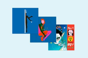 В закладки: Цветовая палитра из обложек пластинок 2015 года