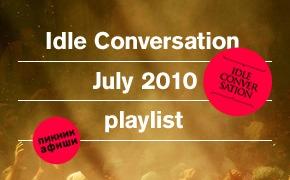 Плейлист: Idle Сonversation