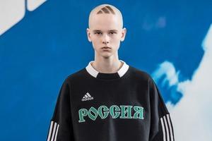Что было на показе Гоши Рубчинского в Екатеринбурге