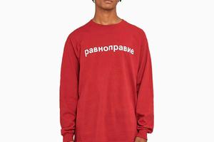 Свитшот Urban Outfitters с актуальной надписью