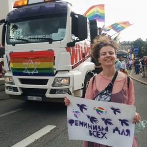 Город гордости: Как я побывала на стокгольмском прайде