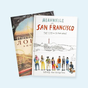От Шанхая до Нью-Йорка: Литературные гиды по городам мира