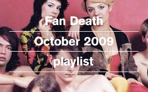 Плейлист: Fan Death