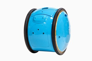 Робот-чемодан, который ездит за хозяином