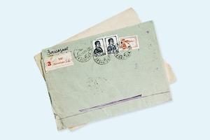 Найдено пронзительное письмо женщины о жизни  в России 30-х
