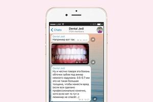 На кого подписаться: Telegram-канал стоматолога Dental Jedi