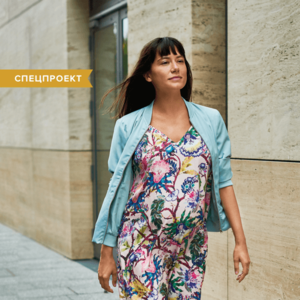 Люди о городе: Как живут люди, которые меняют город