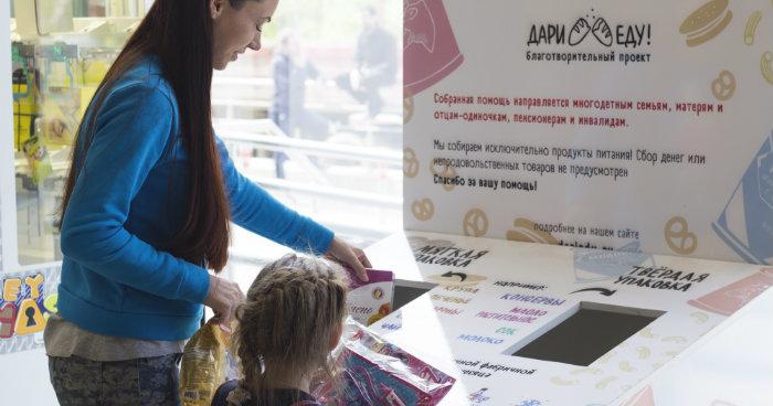 вакансии в москве от прямых работодателей водителей категории е.с