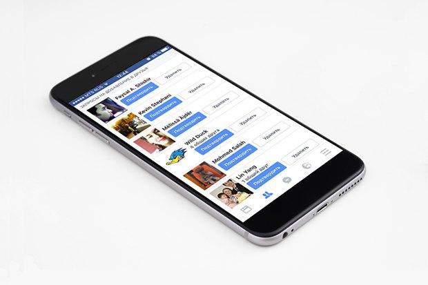 Цифровой этикет:  Стоит ли добавлять  в друзья всех подряд. Изображение № 1.
