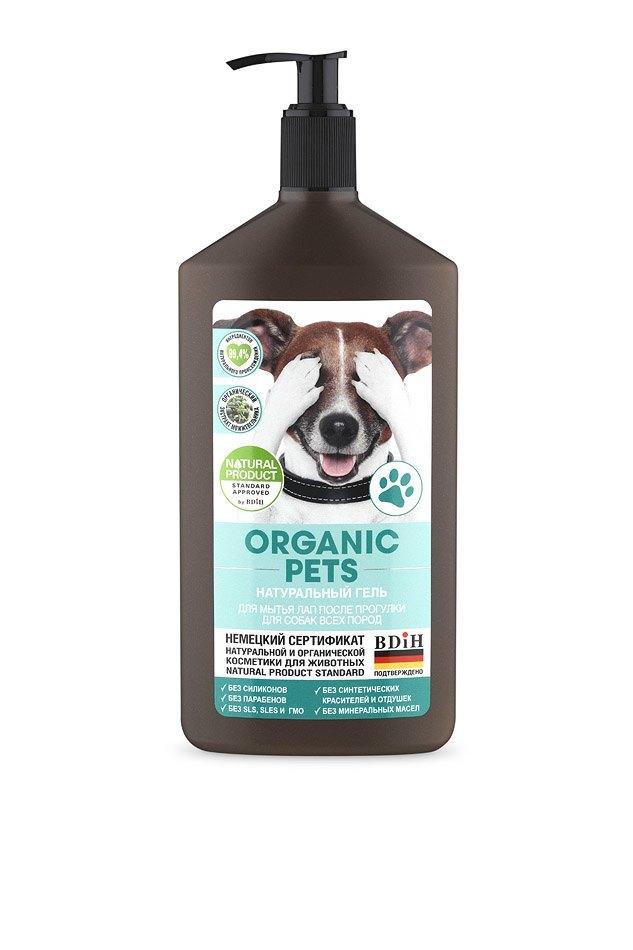 Organic Shop выпустили косметику для животных. Изображение № 6.