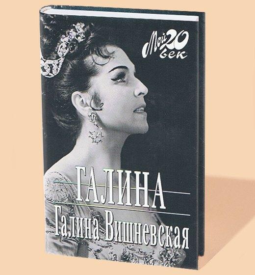 Редактор «Афиши» Нина Назарова  о любимых книгах. Изображение № 3.