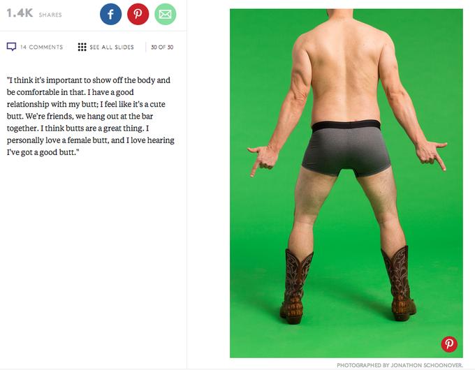 30 мужских задниц  без фотошопа . Изображение № 13.