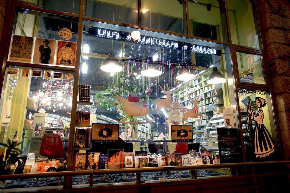 7 независимых магазинов Санкт-Петербурга. Изображение № 9.