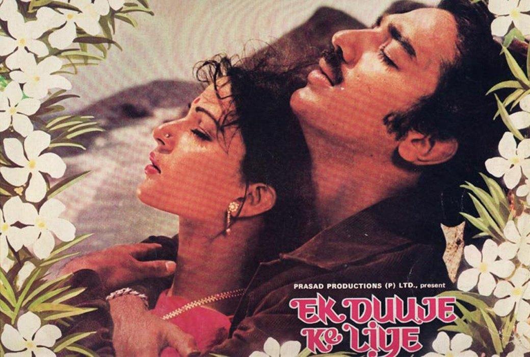 Любовь, похожая на сон: 10 грандиозных  индийских мелодрам. Изображение № 5.