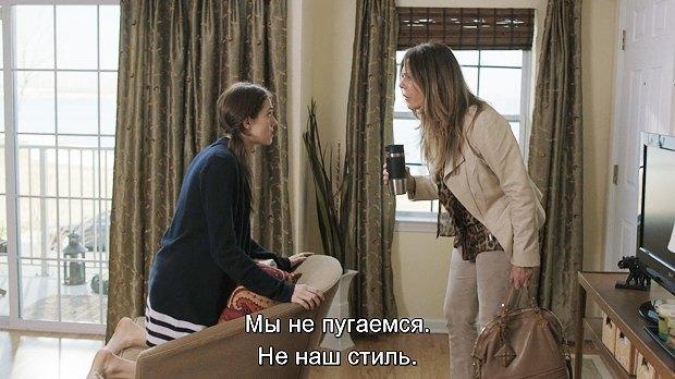Чему нас уже научил новый сезон Girls. Изображение № 10.