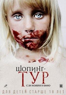 8 любимых фильмов режиссёра Инны Денисовой. Изображение № 6.