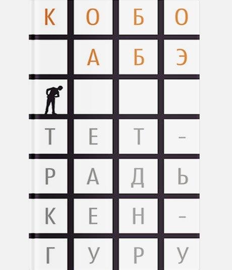 Что читать осенью: 10 важных новинок на русском языке. Изображение № 7.