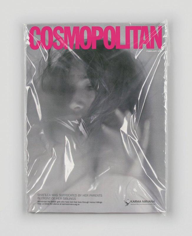 Британский Cosmo посвятил обложку жертвам семейной мести. Изображение № 1.