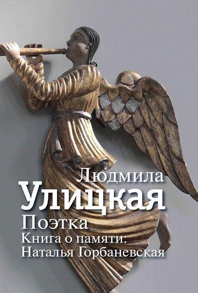 Что читать осенью:  11 книг о женской судьбе. Изображение № 2.