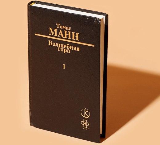 Философ Елена Петровская о любимых книгах. Изображение № 5.