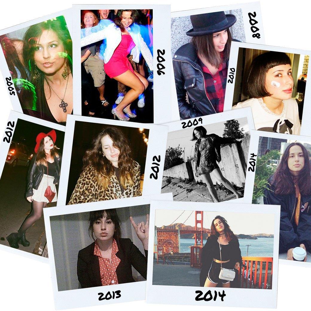 Доска позора:  Как менялся  наш стиль с 16 лет. Изображение № 1.