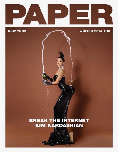 Ким Кардашьян продемонстрировала свои скрытые таланты. Изображение № 1.