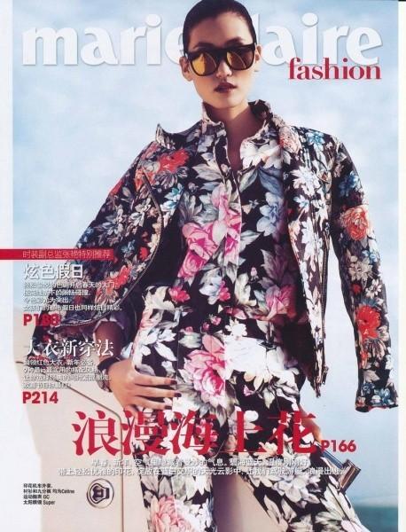 Новые лица: Лина Чжан, модель. Изображение № 59.